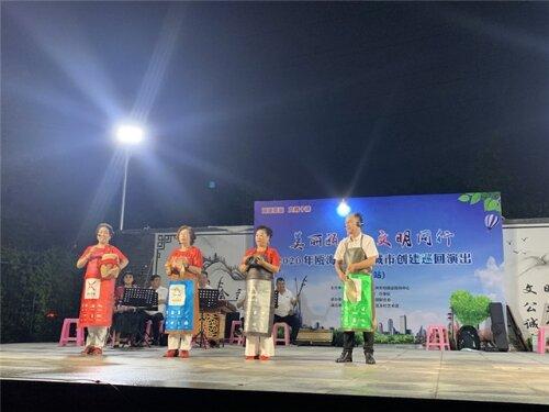 """娄桥社区:开展""""美丽瓯海 文明同行""""主题文艺演出"""