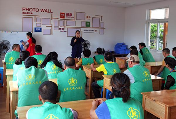 瓯海区消防窗口为残疾人之家开展消防培训演练