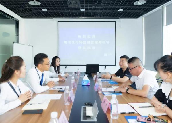 龙湾成立全市首个房地产网上消费维权联络站