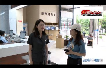 龙湾举办张宪文先生诞辰100周年座谈会