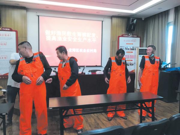 龙湾区农业农村局发放渔民救生雨裤