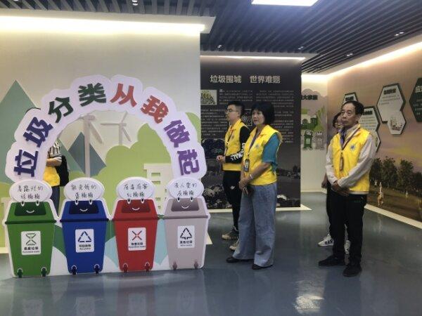 市民监督员体验瓯海区垃圾分类体验馆
