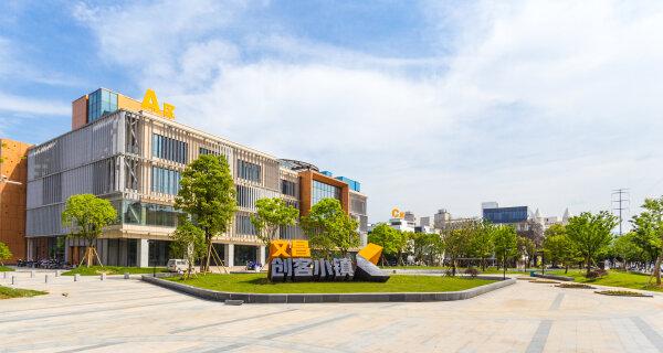 温州文昌创客小镇入选省级特色小镇创建名单 创新驱动助力龙湾高质量发展