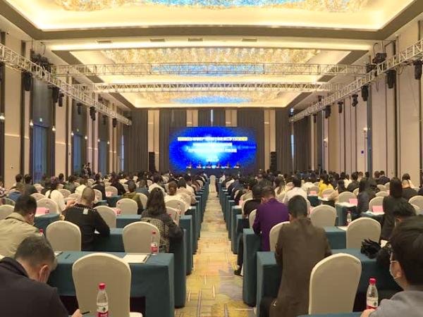 农业农村部农业贸促中心在瓯海举办农业产业培训活动