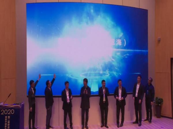 第二届瓯海品牌发展大会暨数字创新与品牌发展论坛举行
