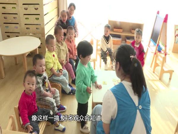 """今年新增托育机构20所 打造婴幼儿照护服务""""瓯海样板"""""""