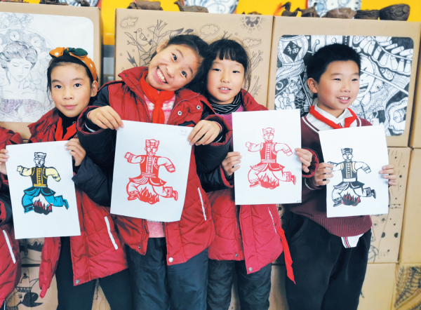 老手艺剪出新世界――龙湾区永兴第一小学开发建设剪纸校本课程