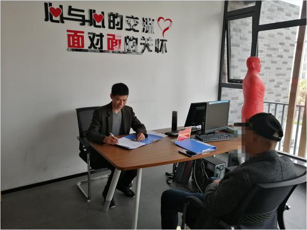 瓯海区泽雅镇开展社区戒毒(康复)人员心理干预辅导活动