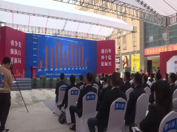 """瓯海区委书记王振勇主考""""兴村治社""""擂台赛"""