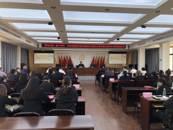 瓯海:校地共建实践教育基地 推进党史学习教育全覆盖