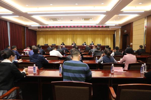瓯海:全面动员安排政法队伍教育整顿查纠整改环节工作