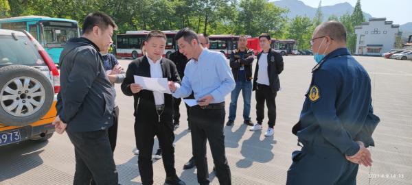 瓯海区交通运输局组织开展泽雅新增客运班线线路通行条件联合审查