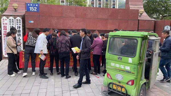 泽雅镇开展第33个爱国卫生月主题宣传活动
