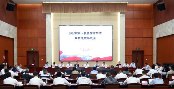 瓯海区第一季度信访工作专项述职评议会召开