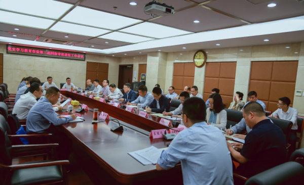 党史学习教育市委第三巡回指导组进驻瓯海