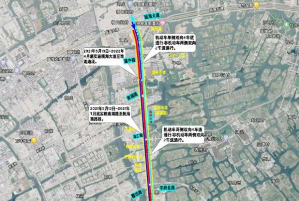 注意!温瑞大道施工进入第二阶段,交通管制有调整