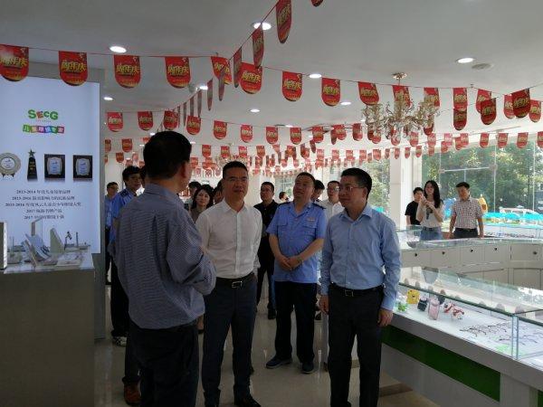 """品字标引领大产业!全市""""中国品牌日""""主题宣传活动在瓯海举行"""