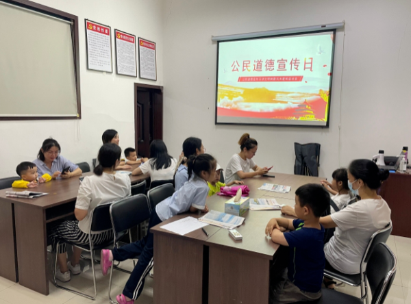 东瓯社区:开展公民道德宣传日活动